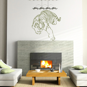 V4075-Design-stickers-Decals-Animal-Tiger-Shopping